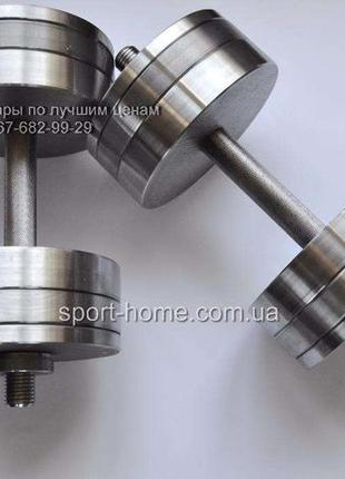 Разборные гантели 2 шт по 24 кг стальные мощные D 25 мм купить...