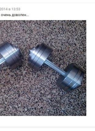 Разборные (наборные) гантели 2 по 24 кг стальные D 25 мм. Купить.