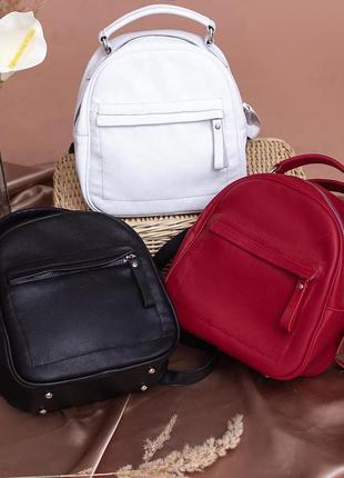Красный маленький рюкзак трансформер сумка через плечо натурал...