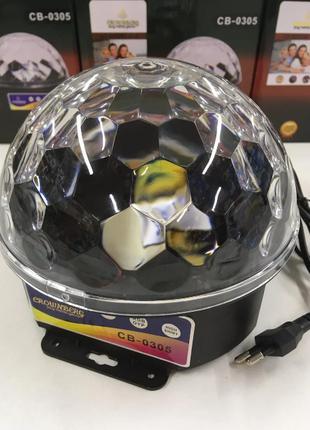 Мощный Диско-шар Magic Ball+USB MP-3 CB-0305
