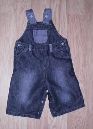 Милый джинсовый комбенизон на кроху
