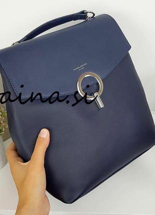 Рюкзак женский david jones sf004 d. blue оригинал синий класси...