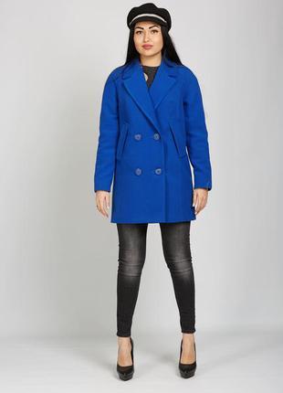 Женское демисезонное синее полу пальто