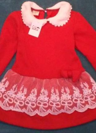 Тёплое нарядное платье. можно на новый год, как наряд снегурочки