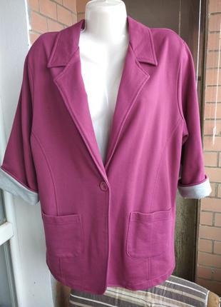 Трикотажный длинный пиджак, размера плюс сайз евро 46 укр 54-56