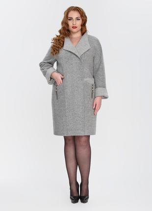 Стильное женское демисезонное серое пальто большие размеры
