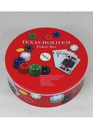 Подарочный набор для покера Техасский холдем на 240 фишек с но...