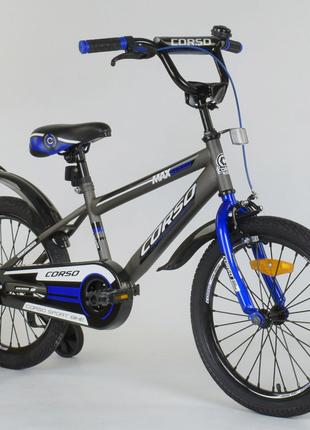 """Детский велосипед 18 дюймов """"Corso"""" Aerodynamic 3102, серый"""