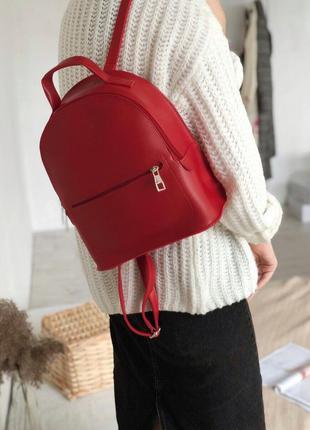 Красный городской рюкзак женский рюкзачок на каждый день червоний