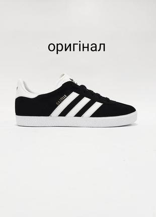 Кроссовки adidas originals gazelle bb2502