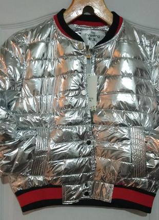 Куртка бомбер.серебро. последняя