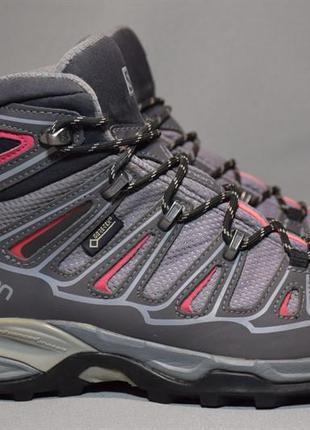 Ботинки salomon x ultra 2 gtx gore-tex женские трекинговые. ор...