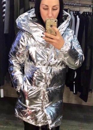 Удлиненная куртка серебро. с капюшоном