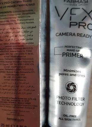Vfx pro camera ready праймер основа под макияж акция шара вфх ...