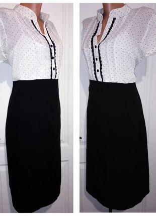 Строгое, деловое платье 18 размер