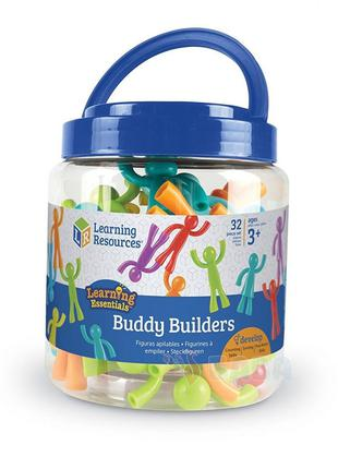 Buddy Builders