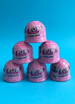 L.O.L. Surprise! Fashion Crush Series 4