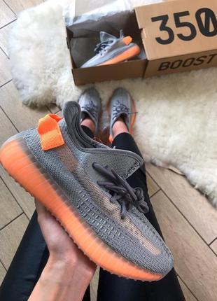 Шикарные кроссовки 🍒 adidas  yeezy boost 350 v2 grey&orange  🍒