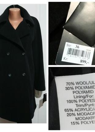 Шерстяное пальто в стиле оверсайз. с бирками