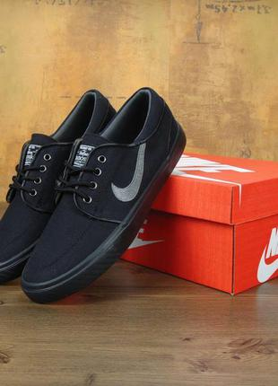 Шикарные кроссовки 🍒nike stefan janoski🍒
