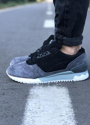 Шикарные кроссовки 🍒asics gel respector lt pack 🍒
