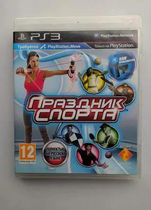 Диск Sony PlayStation Move Starter Disc для PlayStation 3