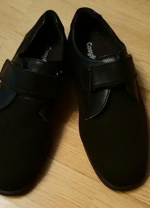Обувь для проблемных ног. соsyfeet. размер 10