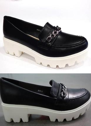 Цена оптовая удобные черные туфли на тракторной подошве!   ест...