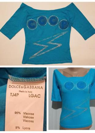 Яркая футболка на лето с надписью ссср