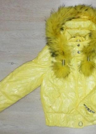 Молодёжная куртка-пуховик, размер 46 или л. еврозима. утиный пух