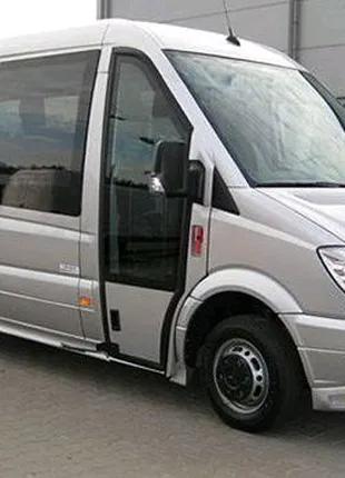 Перевезення пасажирів пассажирские перевозки перевезення бустаксі