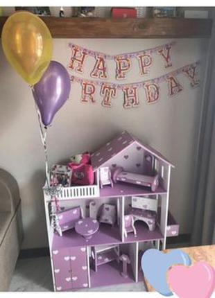 Кукольный домик для Барби лол