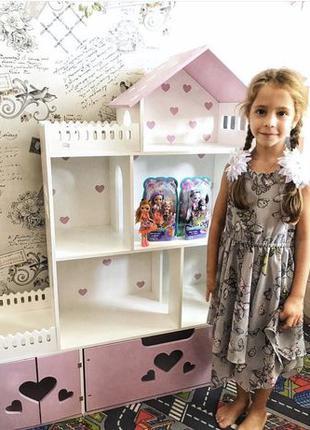 Дом для кукол с ящиком Домик шкаф Кукольный домик для Барби ло...