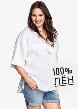 Льняная пляжная рубашка h&m.