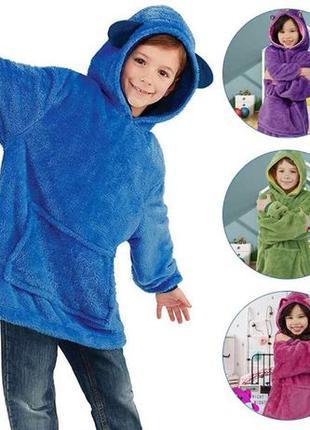 Детский Плед толстовка халат с капюшоном и рукавами Huggle Pet...