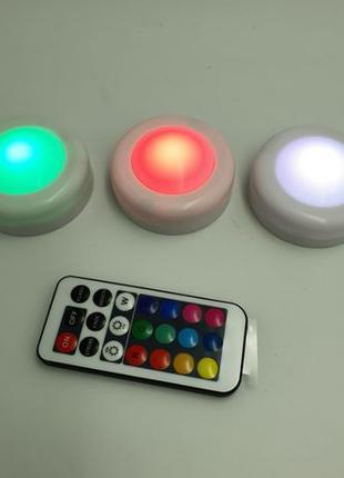 Лампы светодиодные LED комплект 3 шт светильники для дома Magi...