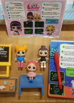 Игровой набор 3 куколки ЛоЛ Школа с мебелью и Рисуй светом пла...
