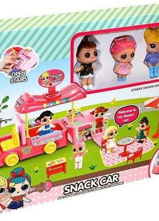 Игровой набор кукол Лол автобус кафе на колесах фастфуд Snack Car