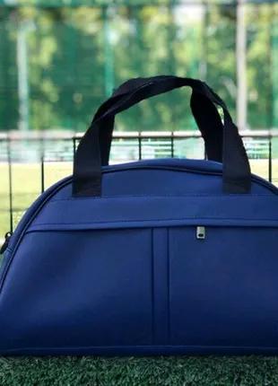 Сумка кожаная спортивная (унисекс) Nike ( Найк) синяя