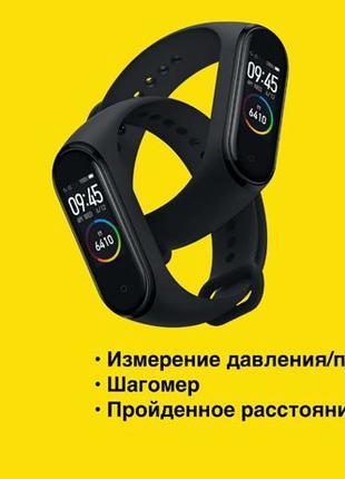Фитнес браслет часы Xiaomi mi band 4   Давление, пульс, Качество!