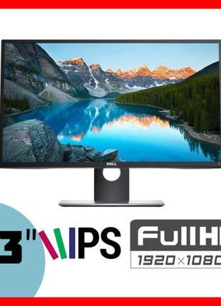 "Монітор Dell p2317h 23"" IPS WLED 1920x1080/HDMI/VGA/DP/ Pivot"