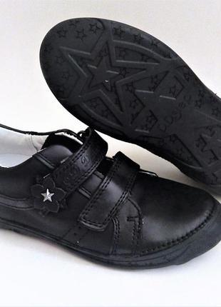 Кожаные чёрные туфли тм d.d.step 31, 33, 35, 36 размеры