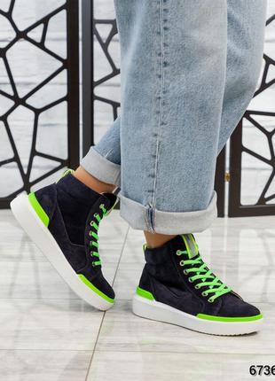 Спортивные деми ботинки