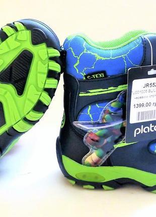 Зимние ботинки 25, 26, 28 размеры