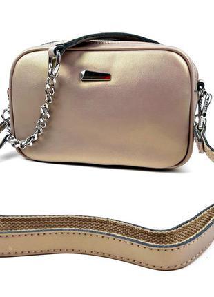 Кожаная перламутровая сумка от турецкого производителя maryam ...