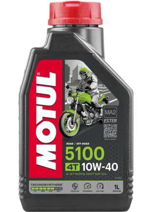 MOTUL 5100 4T SAE 10W40 (1L) Моторное масло для мотоцикла. Мото