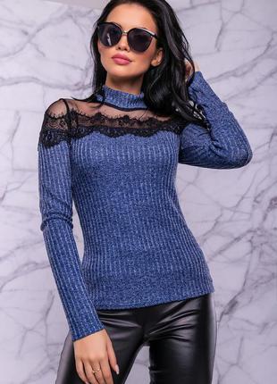 Роскошная кофта свитер с кружевом