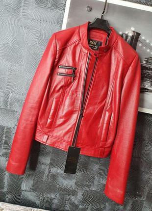 Куртка с натуральной кожи!!!