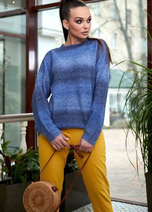 Шикарный джемпер свитер оверсайз свободного кроя