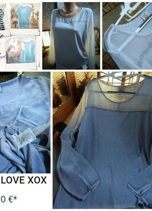 We love xox бесподобная невесомая немецкая блуза